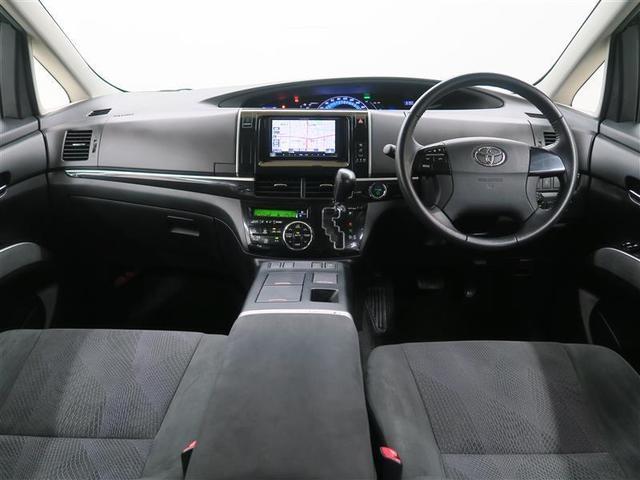 アエラス 4WD ワンセグ メモリーナビ バックカメラ ETC 両側電動スライド HIDヘッドライト 乗車定員8人 3列シート フルエアロ(4枚目)
