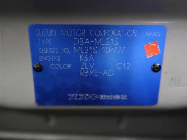 G フルセグ メモリーナビ DVD再生 ミュージックプレイヤー接続可 バックカメラ ETC 電動スライドドア(31枚目)