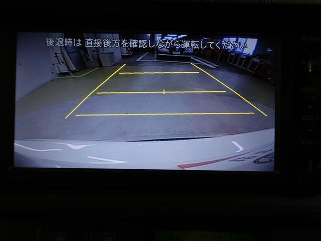 S ワンセグ メモリーナビ ミュージックプレイヤー接続可 バックカメラ ETC ワンオーナー 記録簿(16枚目)
