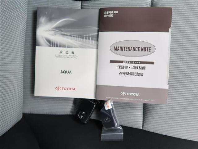 S ワンセグ メモリーナビ ミュージックプレイヤー接続可 バックカメラ ETC ワンオーナー 記録簿(23枚目)