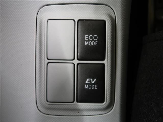 S ワンセグ メモリーナビ ミュージックプレイヤー接続可 バックカメラ ETC ワンオーナー 記録簿(25枚目)