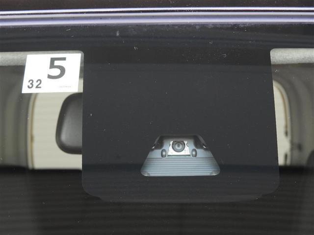 G SAII メモリーナビ フルセグ スマートキー Bカメラ(19枚目)