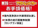 G フルセグ メモリーナビ DVD再生 ミュージックプレイヤー接続可 バックカメラ ETC 電動スライドドア(2枚目)