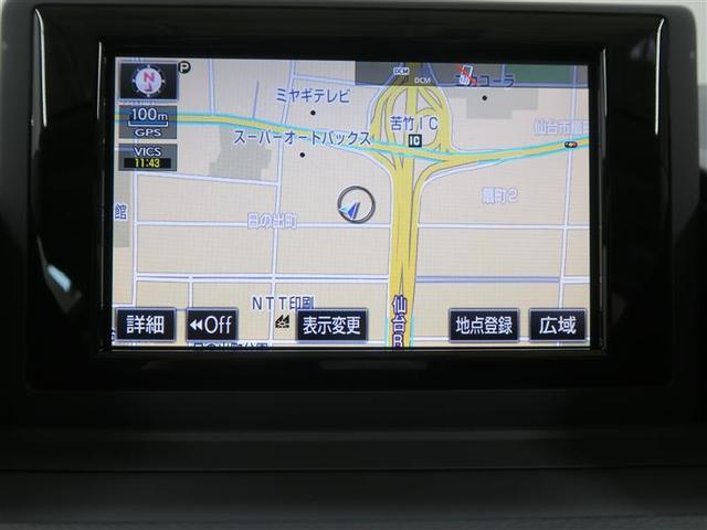 CT200h バージョンC フルセグ メモリーナビ DVD再生 ミュージックプレイヤー接続可 バックカメラ ETC ドラレコ LEDヘッドランプ 記録簿(5枚目)