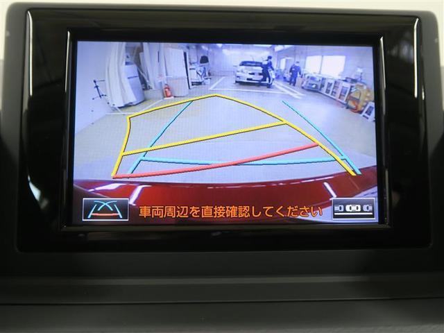 CT200h バージョンC フルセグ メモリーナビ DVD再生 ミュージックプレイヤー接続可 バックカメラ ETC ドラレコ LEDヘッドランプ 記録簿(6枚目)