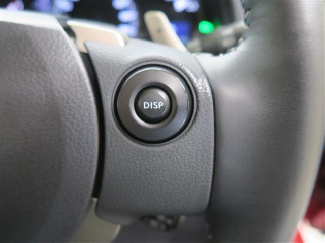 CT200h バージョンC フルセグ メモリーナビ DVD再生 ミュージックプレイヤー接続可 バックカメラ ETC ドラレコ LEDヘッドランプ 記録簿(11枚目)