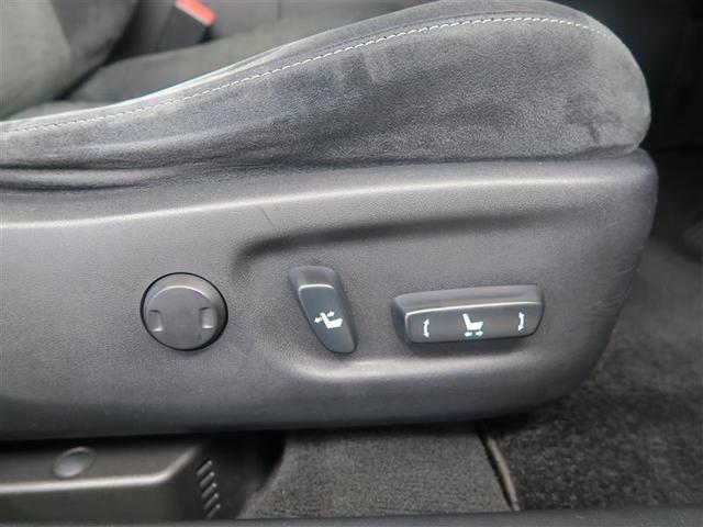 CT200h バージョンC フルセグ メモリーナビ DVD再生 ミュージックプレイヤー接続可 バックカメラ ETC ドラレコ LEDヘッドランプ 記録簿(14枚目)
