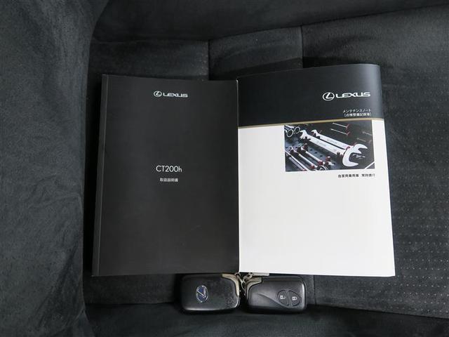 CT200h バージョンC フルセグ メモリーナビ DVD再生 ミュージックプレイヤー接続可 バックカメラ ETC ドラレコ LEDヘッドランプ 記録簿(19枚目)