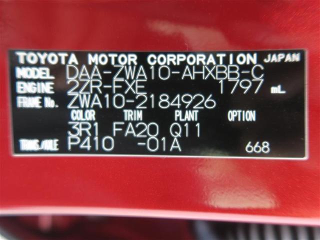 CT200h バージョンC フルセグ メモリーナビ DVD再生 ミュージックプレイヤー接続可 バックカメラ ETC ドラレコ LEDヘッドランプ 記録簿(20枚目)