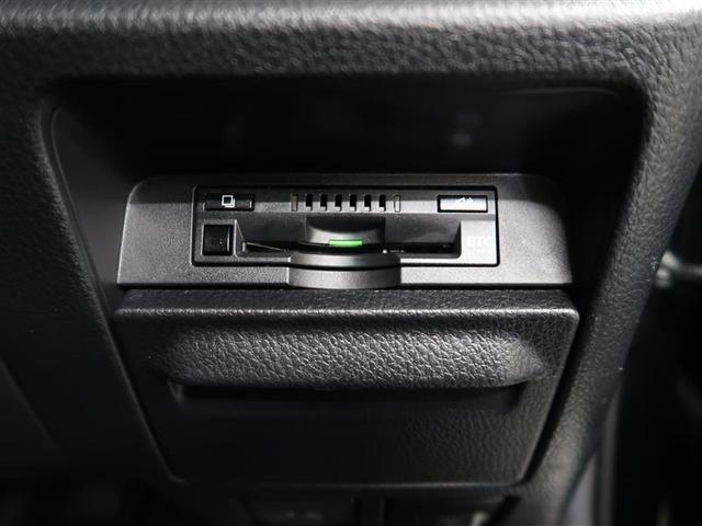 ZS フルセグ DVD再生 後席モニター バックカメラ 衝突被害軽減システム ETC 両側電動スライド LEDヘッドランプ 乗車定員7人 3列シート ワンオーナー 記録簿(12枚目)