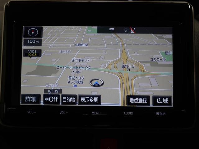 ZS フルセグ メモリーナビ DVD再生 バックカメラ 衝突被害軽減システム ETC 両側電動スライド LEDヘッドランプ ウオークスルー 乗車定員7人 3列シート ワンオーナー フルエアロ 記録簿(6枚目)