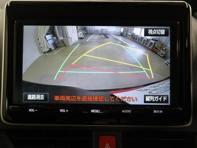ZS フルセグ メモリーナビ DVD再生 バックカメラ 衝突被害軽減システム ETC 両側電動スライド LEDヘッドランプ ウオークスルー 乗車定員7人 3列シート ワンオーナー フルエアロ 記録簿(7枚目)