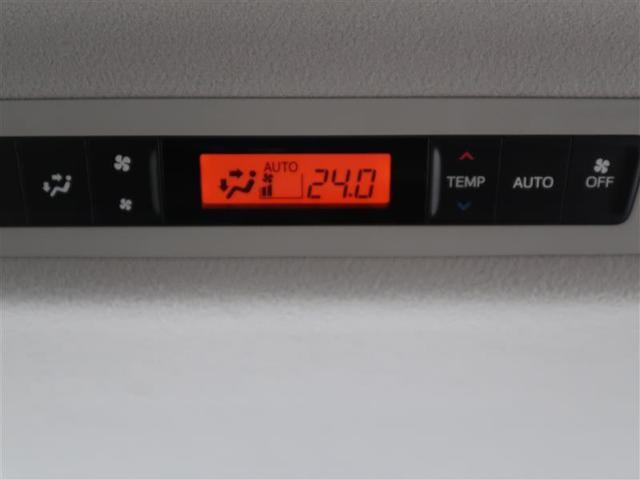 ZS フルセグ メモリーナビ DVD再生 バックカメラ 衝突被害軽減システム ETC 両側電動スライド LEDヘッドランプ ウオークスルー 乗車定員7人 3列シート ワンオーナー フルエアロ 記録簿(17枚目)