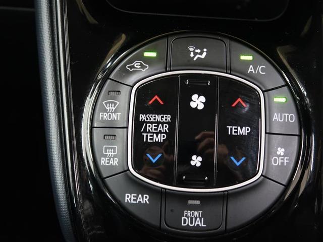 ZS フルセグ メモリーナビ DVD再生 バックカメラ 衝突被害軽減システム ETC 両側電動スライド LEDヘッドランプ ウオークスルー 乗車定員7人 3列シート ワンオーナー フルエアロ 記録簿(19枚目)