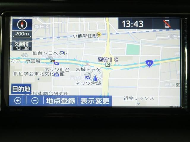 ZS 両側パワースライドドア バックモニター メモリーナビ(4枚目)