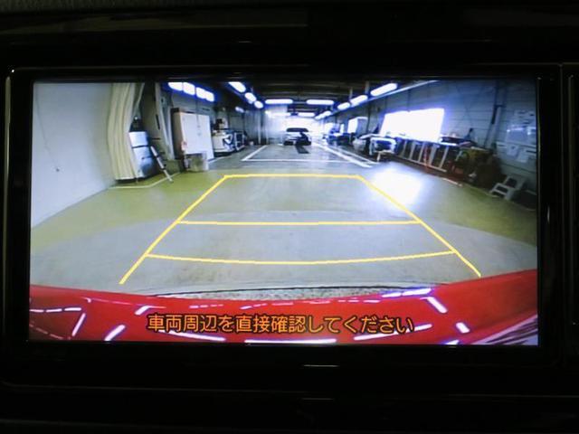 ジュエラ バックモニター メモリーナビ ワンセグ TSS(5枚目)
