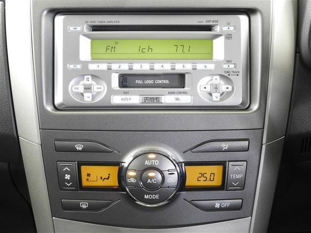X HIDリミテッド CDチューナー オートエアコン(4枚目)