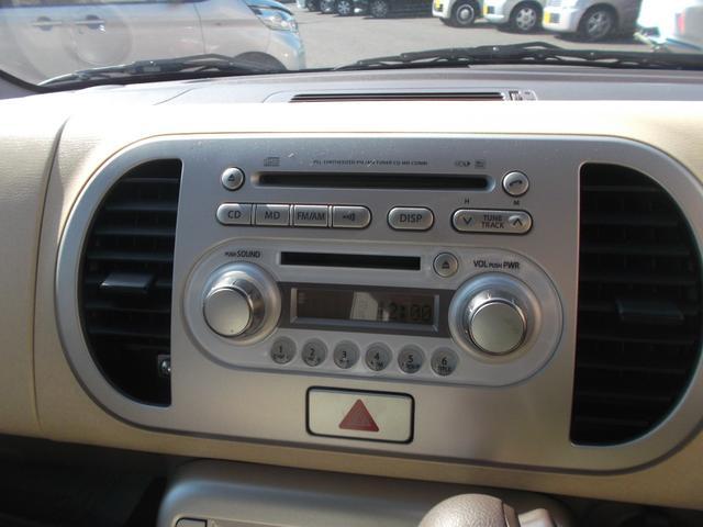 スズキ MRワゴン X キーフリー ABS WSRS