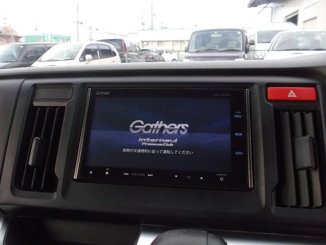 G・Aパッケージ 純正ナビTV キーフリー バックカメラ(7枚目)