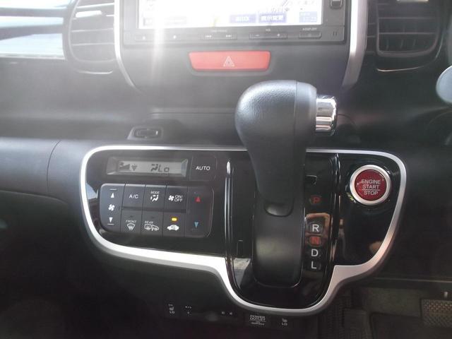 G 車いす仕様車 4WD 純正ナビTV ETC パワスラドア(4枚目)