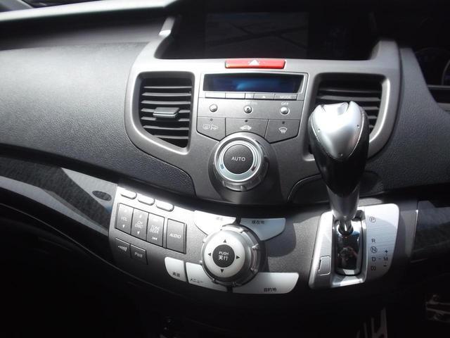 アブソルート サンルーフ 純正HDDナビ 4WD(4枚目)
