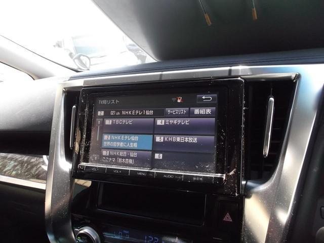 2.5S Aパッケージ モデリスタエアロ 純正ナビTV(5枚目)