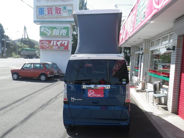 「ホンダ」「N-BOX+カスタム」「コンパクトカー」「福島県」の中古車3