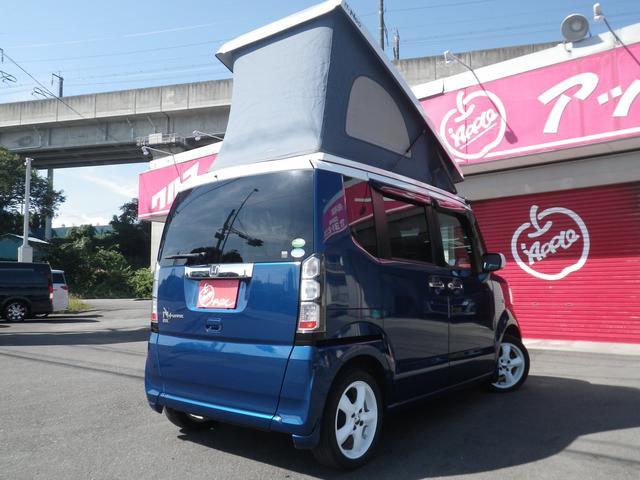 「ホンダ」「N-BOX+カスタム」「コンパクトカー」「福島県」の中古車6