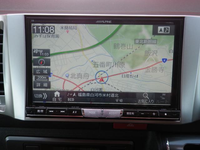 「トヨタ」「ハイエース」「その他」「福島県」の中古車15