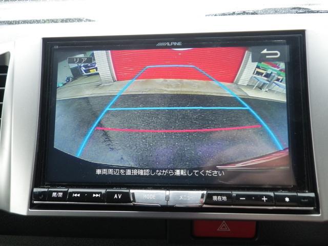 「トヨタ」「ハイエース」「その他」「福島県」の中古車18
