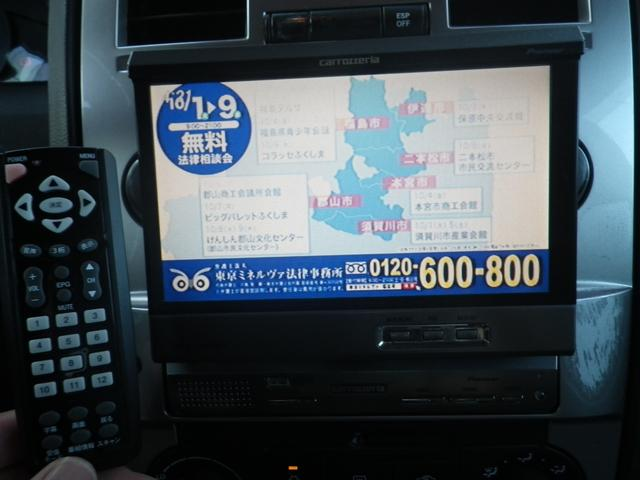 「クライスラー」「クライスラー 300C」「セダン」「福島県」の中古車16
