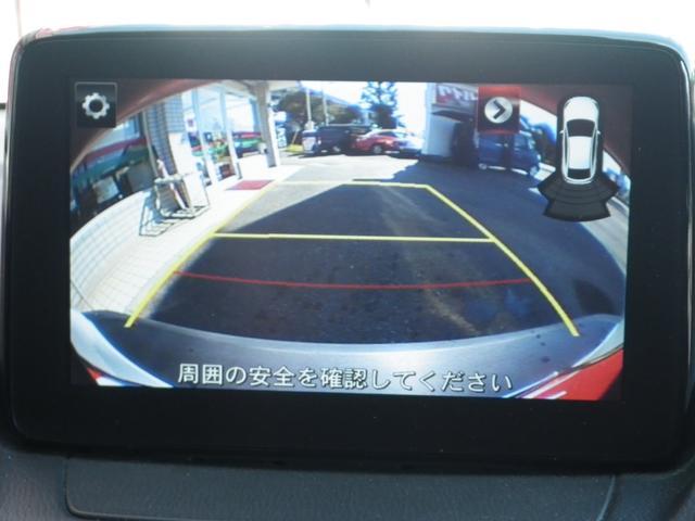 「マツダ」「CX-3」「SUV・クロカン」「福島県」の中古車15