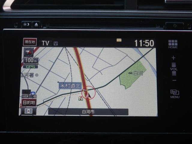 「ホンダ」「シャトル」「ステーションワゴン」「福島県」の中古車15