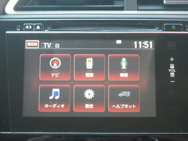 「ホンダ」「シャトル」「ステーションワゴン」「福島県」の中古車16