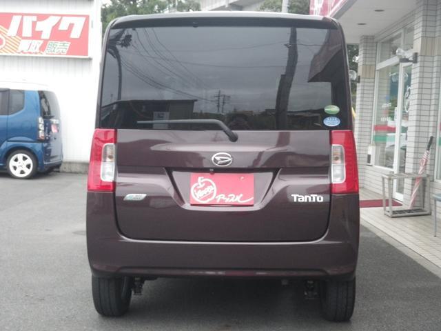 「ダイハツ」「タント」「コンパクトカー」「福島県」の中古車5
