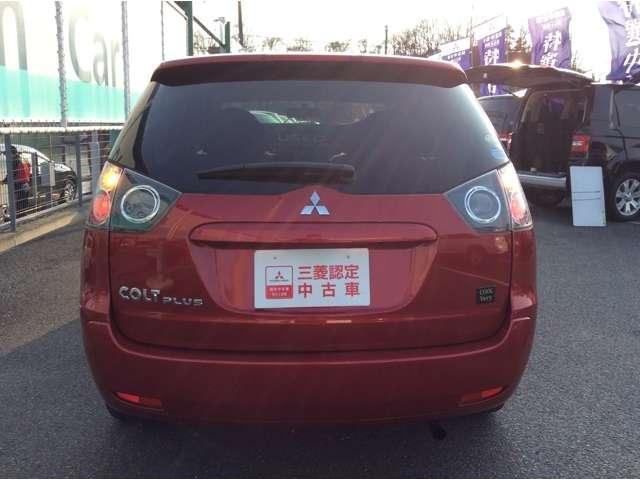 三菱 コルトプラス 1.5 クールベリー 三菱認定中古車