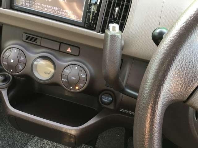 1.3 G ウェルキャブ 助手席リフトアップシート車 Aタイ(11枚目)
