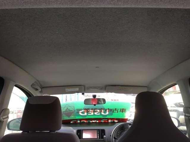 1.3 G ウェルキャブ 助手席リフトアップシート車 Aタイ(12枚目)