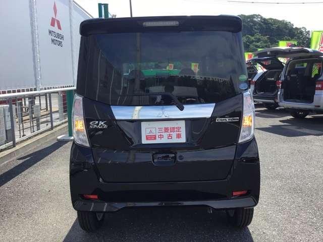 660 カスタム G eアシスト 宮城三菱認定中古車(3枚目)