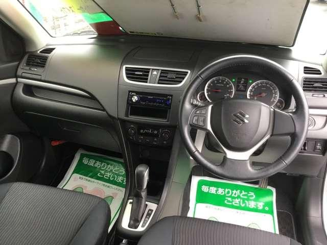 1.2 XL 宮城三菱認定中古車(15枚目)