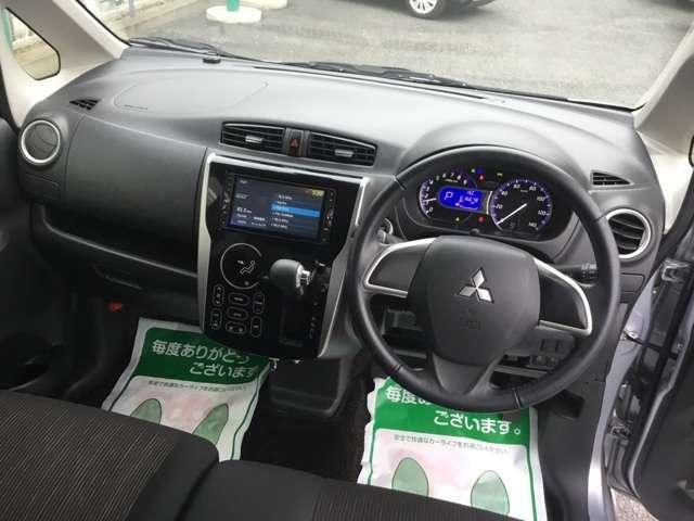 「三菱」「eKカスタム」「コンパクトカー」「宮城県」の中古車15