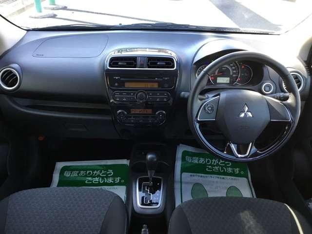 1.2G アイドリングストップ ディスチャージ スマートキー プッシュスタート プライバシーガラス オートエアコン 電動格納式ドアミラー 横滑り防止機能 オートライト 1年間走行距離無制限の中古車保証付き(15枚目)