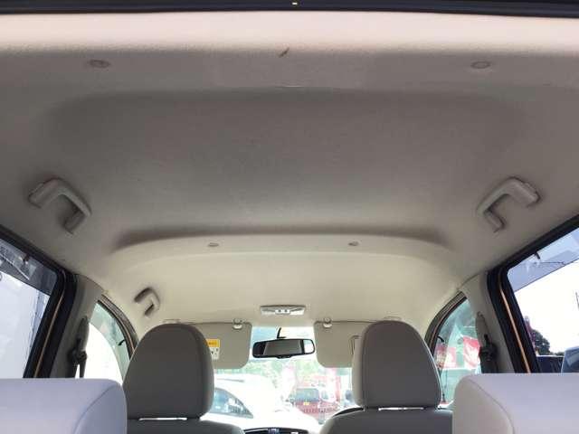 X スマートキー プッシュスタート タッチパネル式オートエアコン プライバシーガラス リアワイパー バックカメラ 1年間走行距離無制限の中古車保証付き(有償となりますが1年又は2年間の保証の延長も可能)(12枚目)