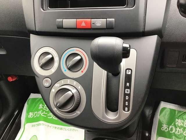 【アウトレット中古車!】A パワーステアリング FM/AMラジオ リアワイパー キーレスエントリー 運転席・助手席SRSエアバック ABS 3ヶ月又は3,000km(いずれか早い方)の中古車保証付き(11枚目)