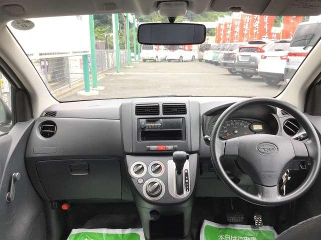 【アウトレット中古車!】A パワーステアリング FM/AMラジオ リアワイパー キーレスエントリー 運転席・助手席SRSエアバック ABS 3ヶ月又は3,000km(いずれか早い方)の中古車保証付き(15枚目)