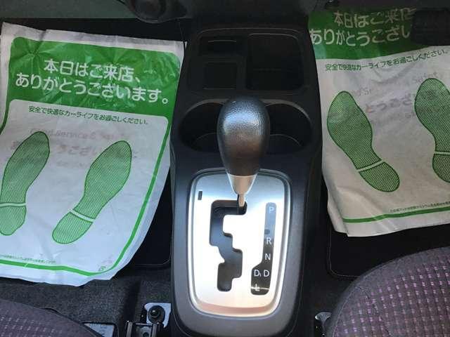 G スマートキー プッシュスタート アイドリングストップ オートエアコン プライバシーガラス リアワイパー オートライト 1年間走行距離無制限の中古車保証付き(1年又は2年間の保証の延長も可能です。)(16枚目)