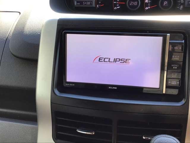 Z 両側スライド片側電動スライドドア ナビゲーション TV キーレスエントリー 3列シート オートエアコン ディスチャージヘッドライト 1年間走行距離無制限の中古車保証付き(1年又は2年間の保証の延長可)(10枚目)