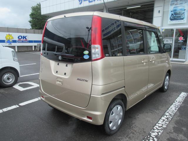 L 3型(8枚目)