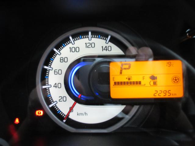 HYBRID G FF セーフティサポート装着車☆彡(17枚目)