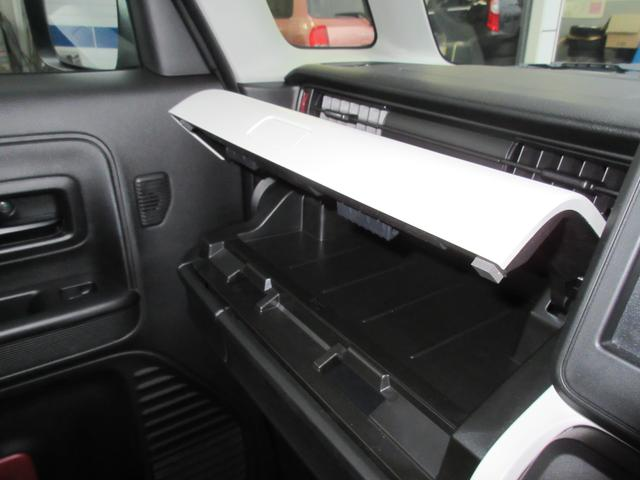 HYBRID G FF セーフティサポート装着車☆彡(27枚目)